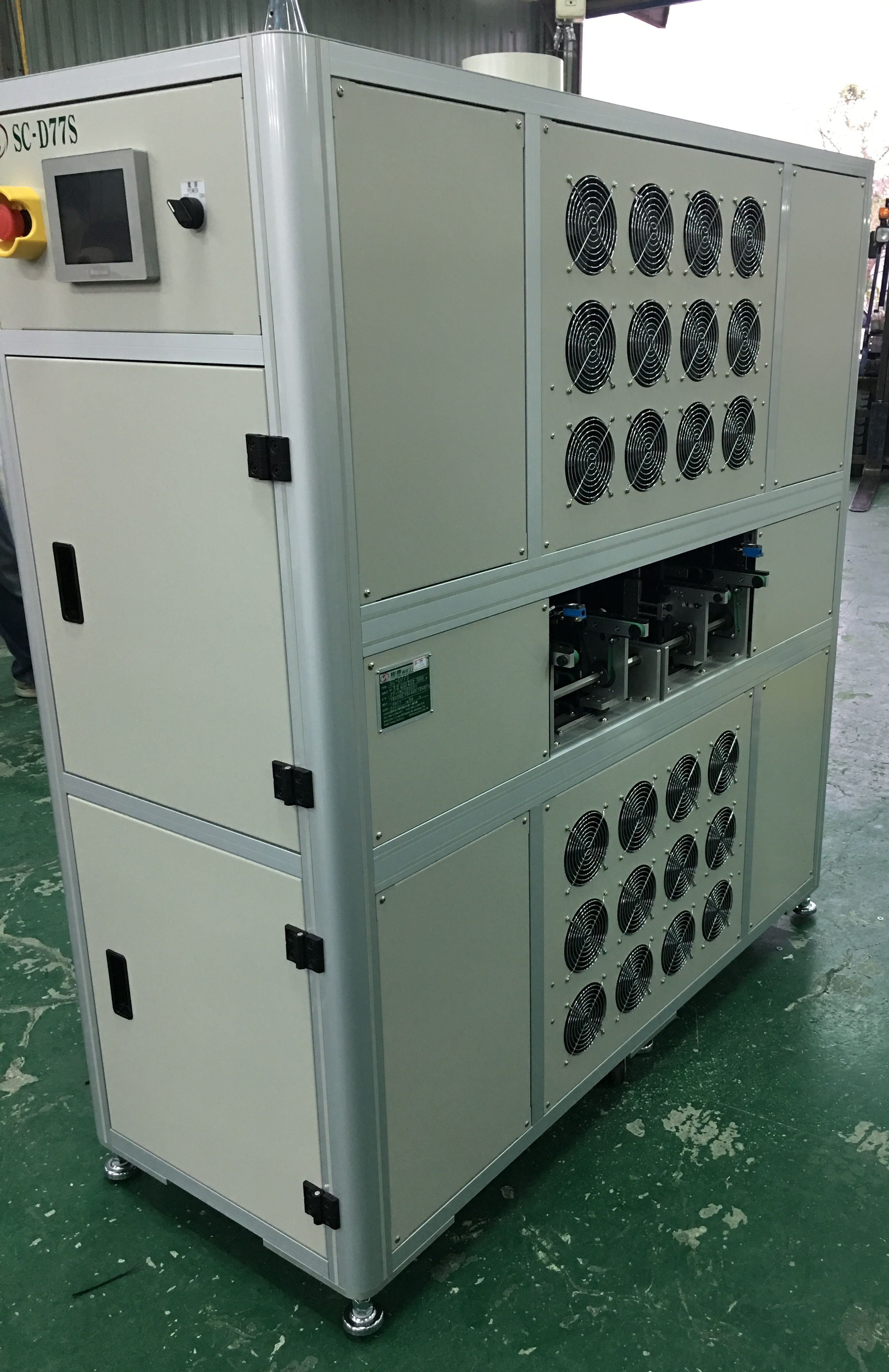 scd-1213电路图纸